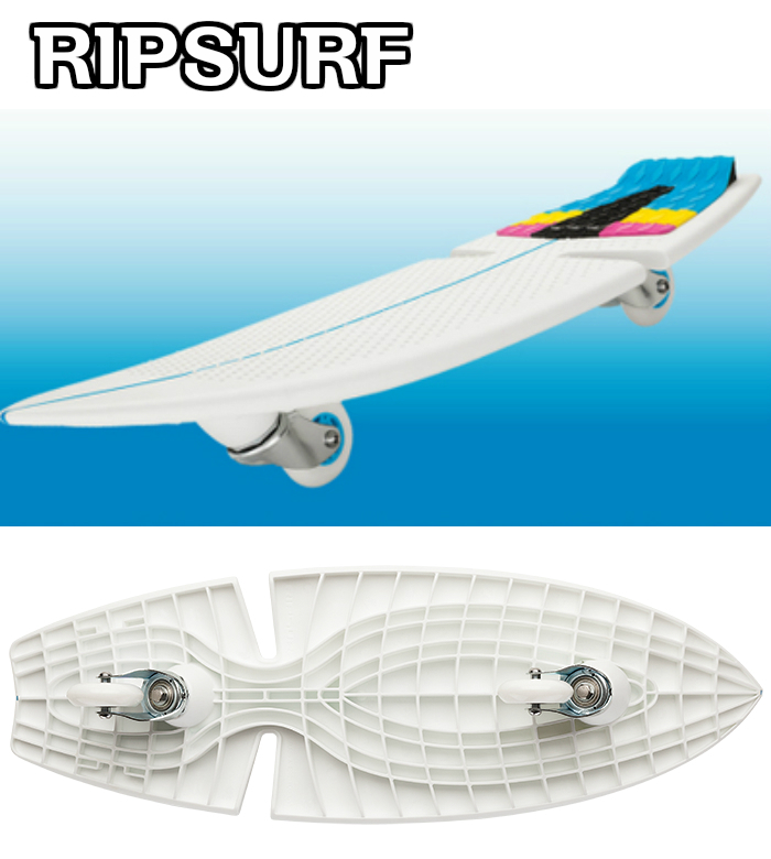Razors社 RIPSURF リップサーフ スケートボード コンプリート サーフボード スケボー サーフィン オフトレ 正規品