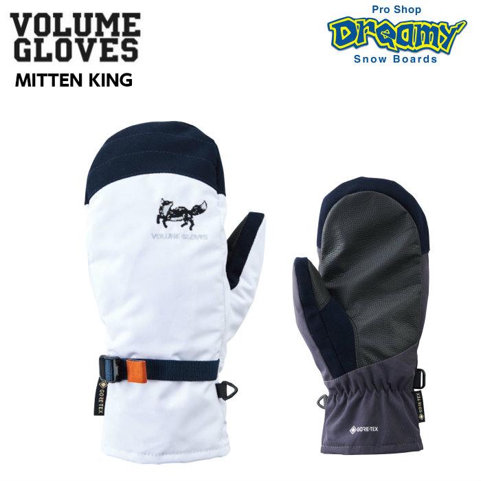 2019-2020 VOLUME ボリューム スノーグローブ MITTEN KING GORE-TEX ミトンキング ゴアテックス