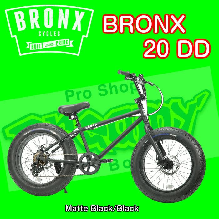 BRONX 20 DD ブロンクス FAT BIKE ファットバイク Matte Black/Black 自転車 外装7段変速 20インチ