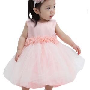 ベビーピンクローズベルトドレス