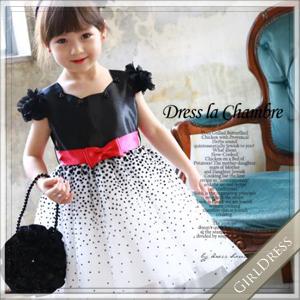 グラシアブラックドレス(1号~9号)子供ドレス 子供用ドレス こどもドレス ベビードレス 結婚式 発表会 コンクール