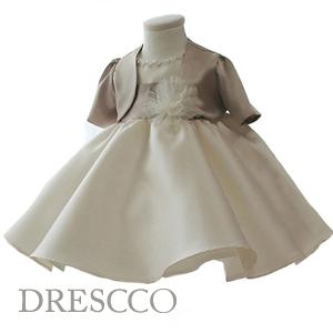 フローリーココアドレス+ボレロ(2点セット)(1号、2号)子供ドレス 子供用ドレス こどもドレス ベビードレス 結婚式 発表会 コンクール