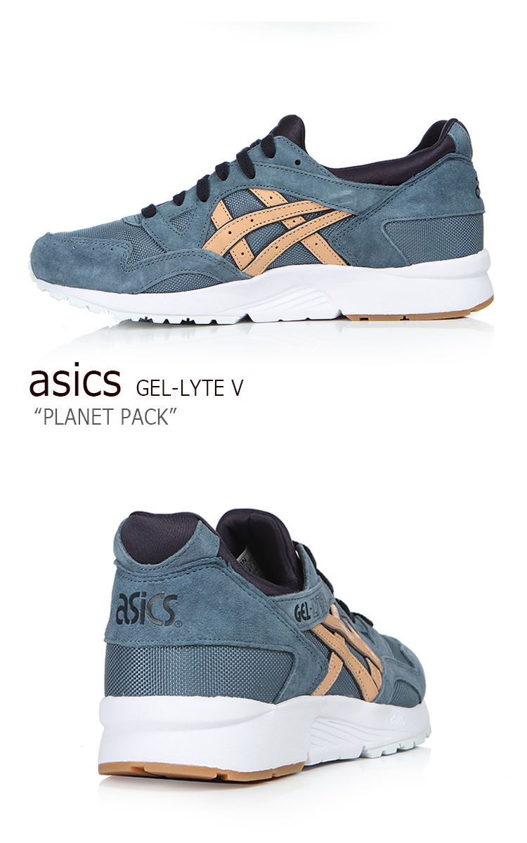 asics tigerGEL LYTE VPlanet PackBlue MirageSand shoes