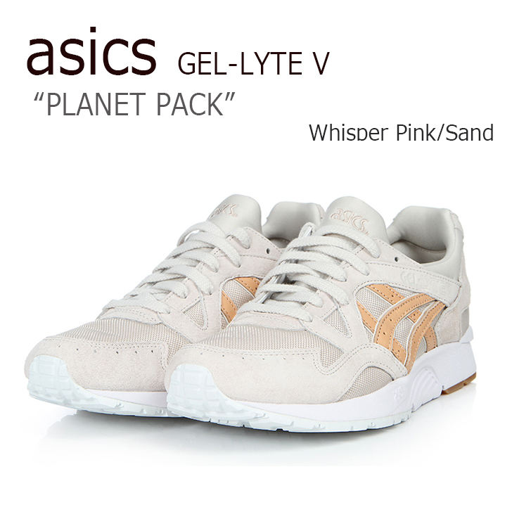 new product 32a7f f40ae asics tiger/GEL-LYTE V/Planet Pack/Whisper Pink/Sand shoes