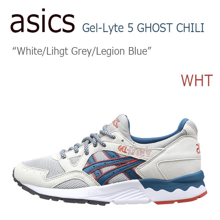 asics GEL-LYTE 5 GHOST CHILT WHITE/LIGHT GREY/LEGION BLUE【アシックス】【H6A2Y-1345】 シューズ