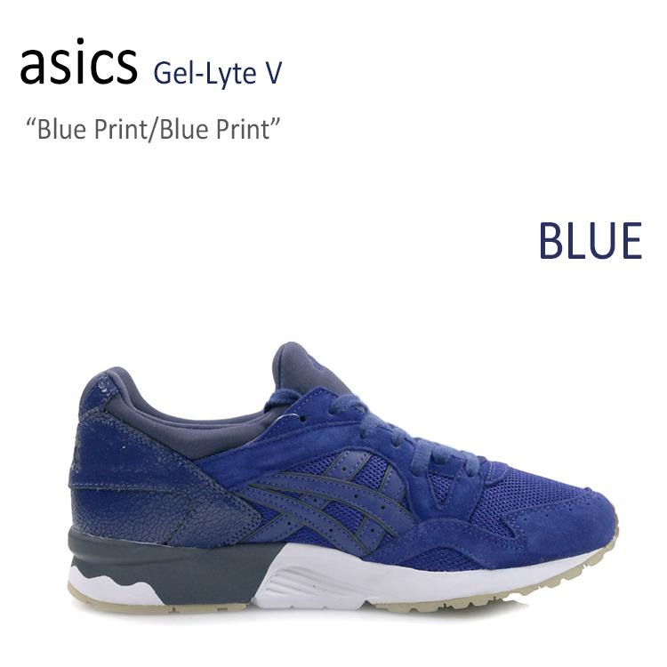 asics Gel-Lyte V Blue Print/Blue Print 【アシックスタイガー】【ゲルライト5】【H6Q4L-5151】 シューズ