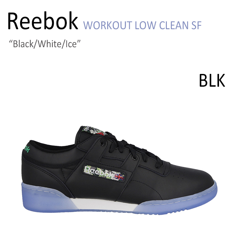 Reebok WORKOUT LOW CLEAN SF Black/White/Ice 【リーボック】【V67877】 シューズ