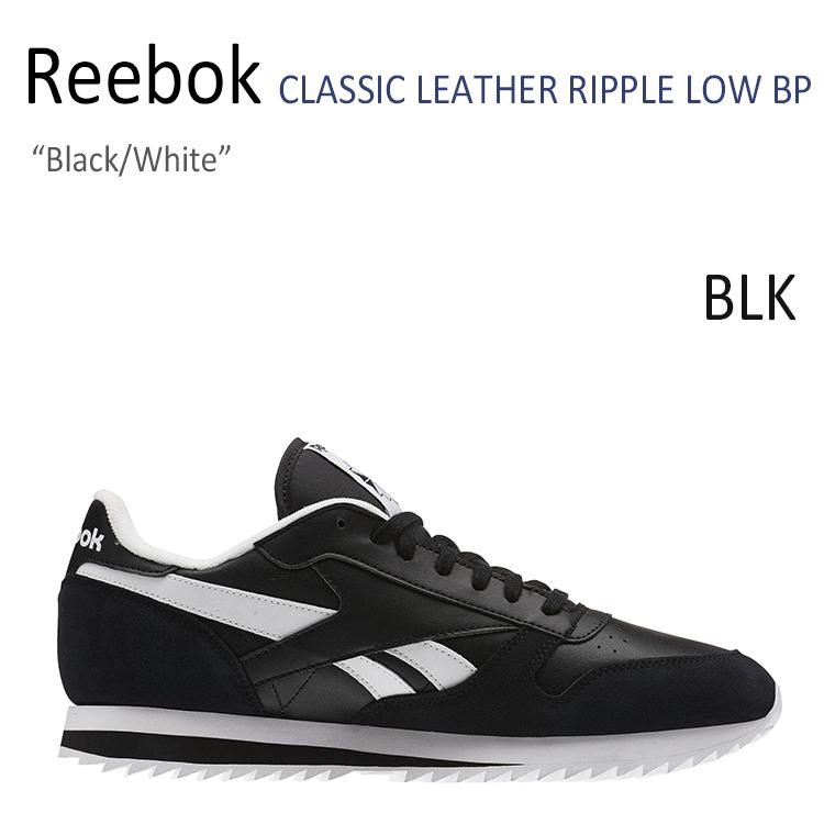 Reebok CLASSIC LEATHER RIPPLE LOW BP 黒/白い 【リーボック】【AR2642】 シューズ
