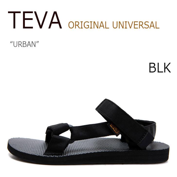 TEVA ORIGINAL UNIVERSAL URBAN BLACK【テバ】【サンダル】【1004010-BLK】 シューズ