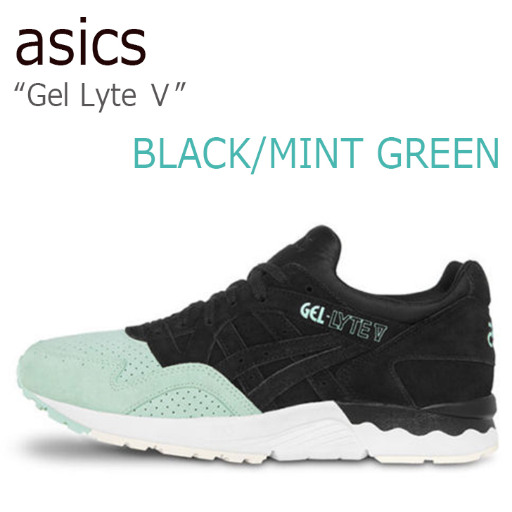asics tiger Gel Lyte 5/Black/Mint Green【アシックスタイガー】【ゲルライト5】【H737L-9090】 シューズ