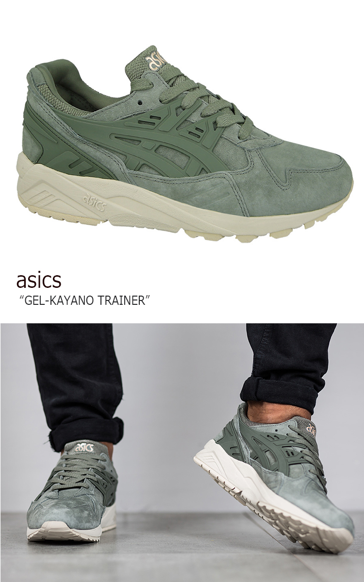 sports shoes 15d0b c0790 asics tiger/GEL-KAYANO TRAINER/Agave Green shoes