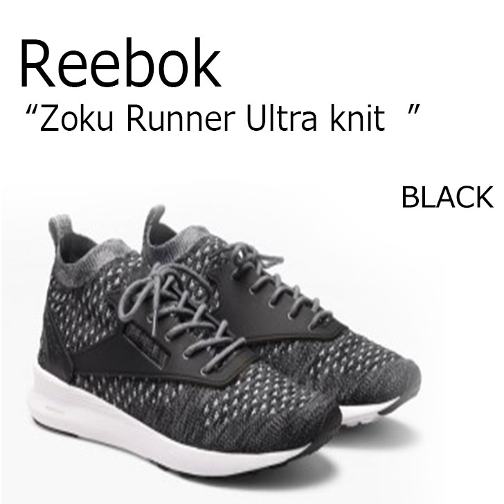 Reebok/ZOKU Runner Ultraknit Heathered/GREY/BLACK/グレー/ブラック【リーボック】【BD5487】 シューズ