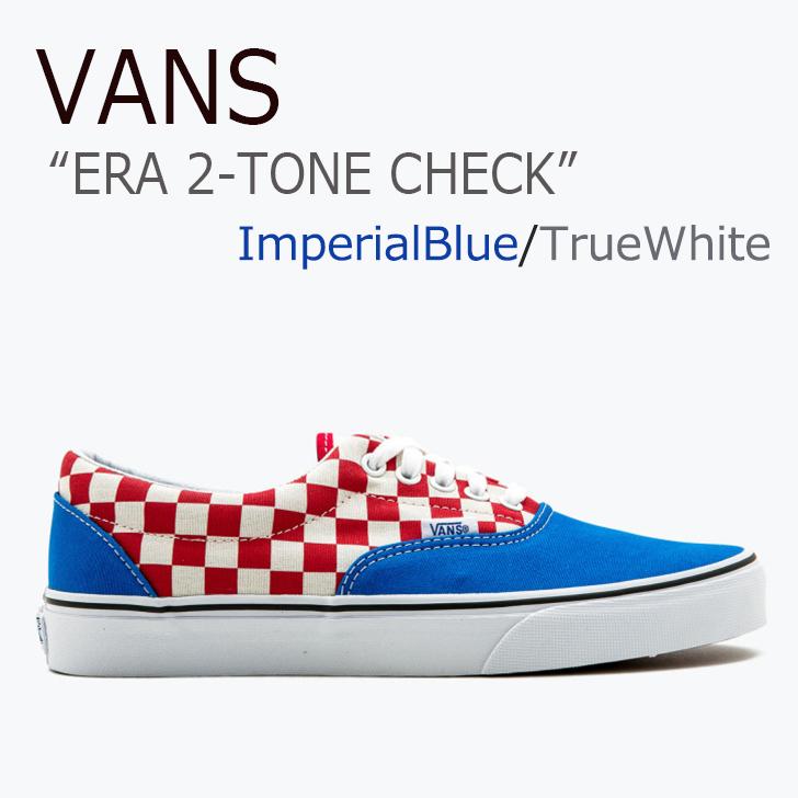 VANS ERA 2-TONE CHECK/Imperial Blue/True White【バンズ】【エラ】【ツートーン】【VN0A38FRMV4】 シューズ