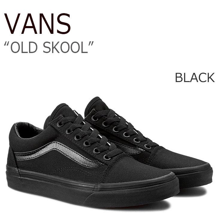 バンズ スニーカー VANS メンズ レディース オールドスクール OLD SKOOL ブラック BLACK VN000D3HBKA FLVN9A1U02 シューズ