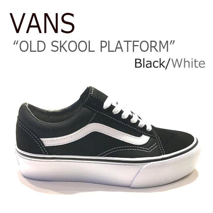 old school vans platform