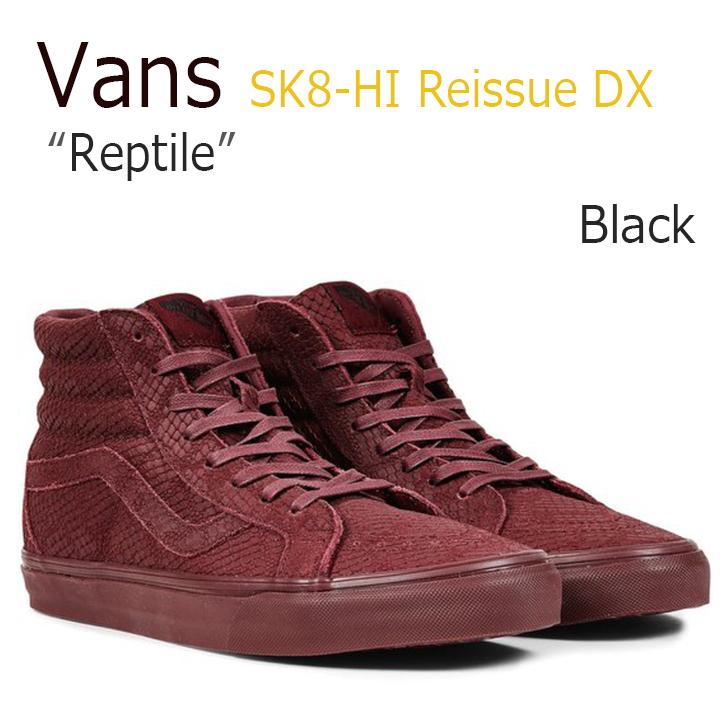 Vans SK8-Hi Reissue DX/Reptile/Burgundy【バンズ】【スケートハイ】【VN0A2Z5ZJZ21】 シューズ
