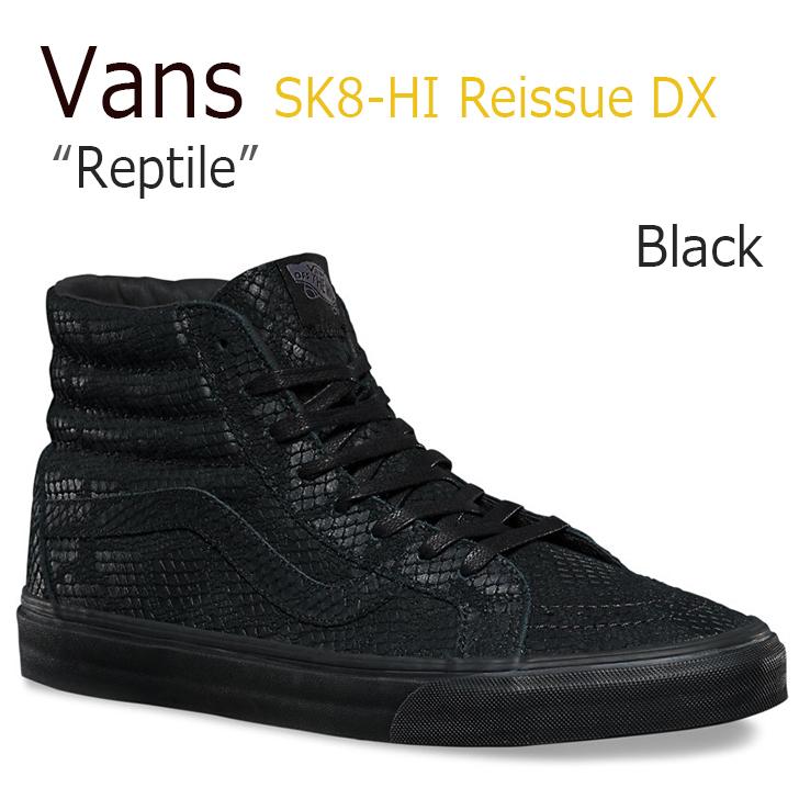 バンズ スケートハイ スニーカー VANS メンズ SK8-Hi Reissue DX リシュー デラックス Reptile Black ブラック VN0A2Z5Z79U1 シューズ