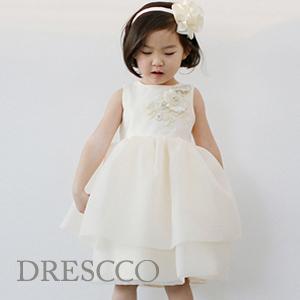アルテミスフラワー刺繍アイボリードレス(70~140)子供ドレス キッズドレス ベビードレス 結婚式 発表会 コンクール