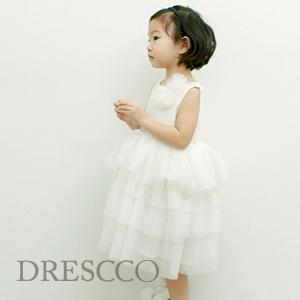 アテナティアードスカートホワイトドレス(70~140)子供ドレス キッズドレス ベビードレス 結婚式 発表会 コンクール