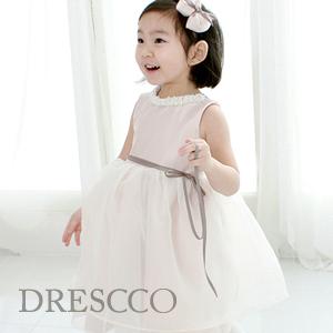 デメテルゴールドピンクドレス(70~140)子供ドレス キッズドレス ベビードレス 結婚式 発表会 コンクール