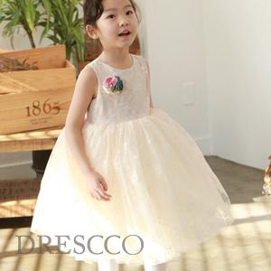 レイアフラワーコサージュ刺繍アイボリードレス(70~140)子供ドレス キッズドレス ベビードレス 結婚式 発表会 コンクール