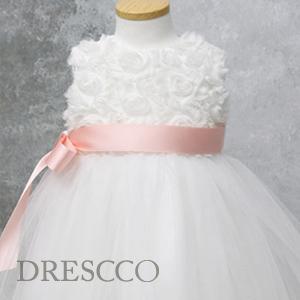 ホワイトローズピンクリボンドレス(70 80 90 100 110 120 130 )特別な日の思い出に 子供 ジュニア キッズ ベビーフォーマルドレス