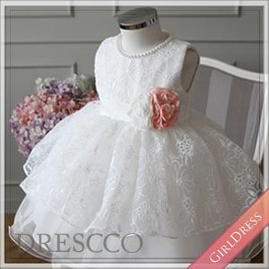 オーガンジーフラワー刺繍オフホワイトドレス