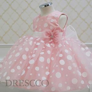 ホワイトドットピンクドレス(70~130)