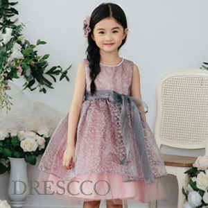 グレイXピンク刺繍ドレス(70~130)