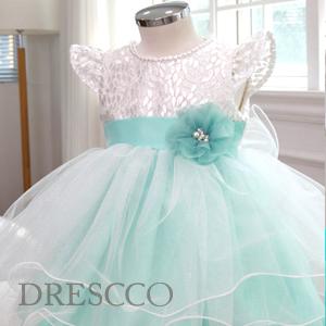 リーフモチーフホワイトミントドレス(70~130)