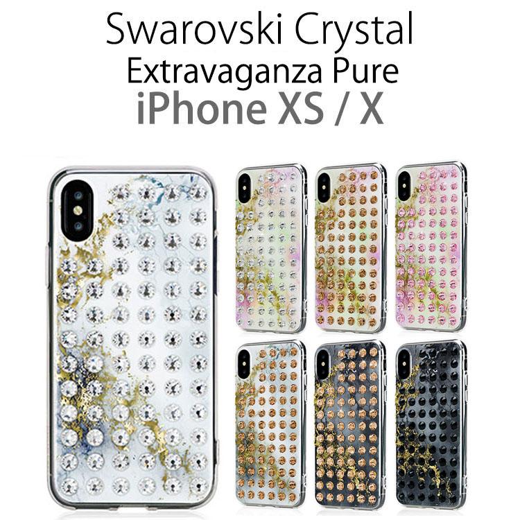 iPhone X ケース スワロフスキー Bling My Thing Extravaganza Pure ラグジュアリー × マーブル デザイン スリム ハード ストラップホール 付き アイフォンX カバー お取り寄せ