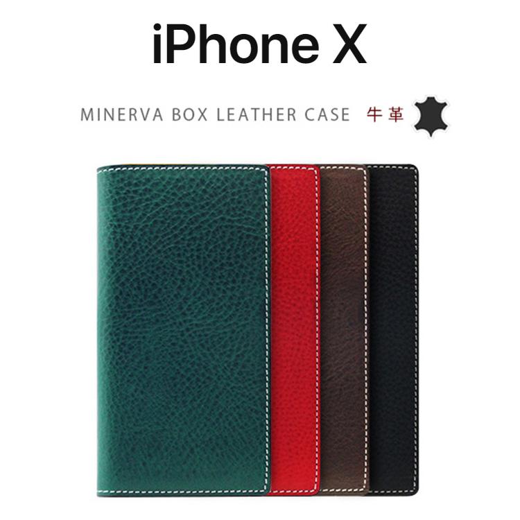 iPhoneX ケース SLG Design Minerva Box Leather Case 手帳型 本革 エスエルジー ミネルバボックスレザーケース アイフォンX カバー レザー お取り寄せ