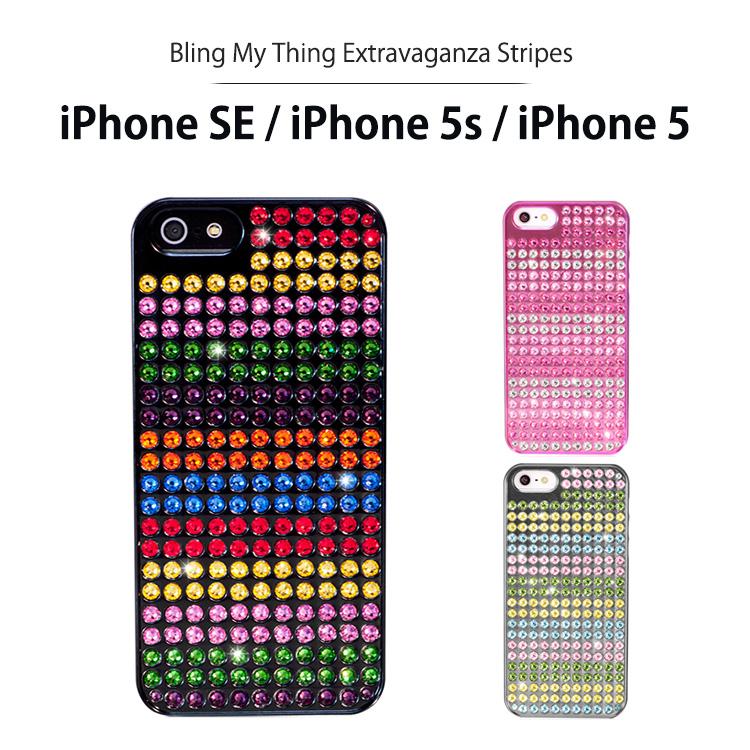 お取り寄せ iPhoneSE iPhone5s iPhone5 ケース Bling My Thing Extravaganza Stripes ハードケース created with Swarovski Crystals for Apple iPhone SE iPhone 5s iPhone 5 スマホケース
