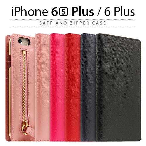お取り寄せ/iPhone6s Plus iPhone6 Plus ケース カバー/ SLG Design Saffiano Zipper Case(エスエルジーデザイン サフィアーノジッパーケース) 手帳型 レザーケース for iPhone 6s Plus iPhone 6 Plus (5.5インチモデル)【ICカード】