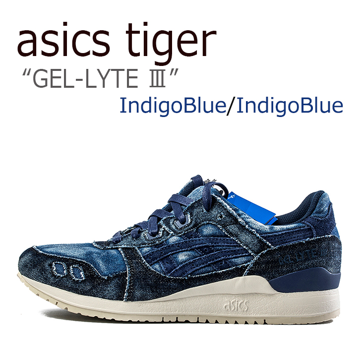 アシックスタイガー ゲルライト3 スニーカー asics tiger メンズ GEL-LYTE lll Indigo Blue インディゴブルー デニム H7D3N-4949 シューズ