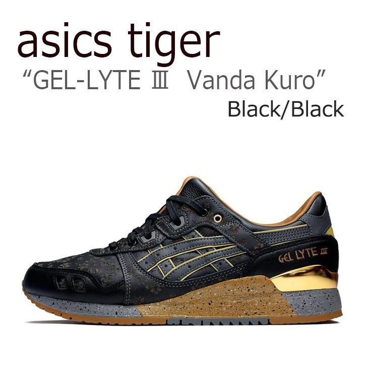 アシックスタイガー ゲルライト3 スニーカー asics tiger メンズ レディース GEL-LYTE lll Vanda Kuro バンダクロ Black ブラック HK6M3-9090 シューズ