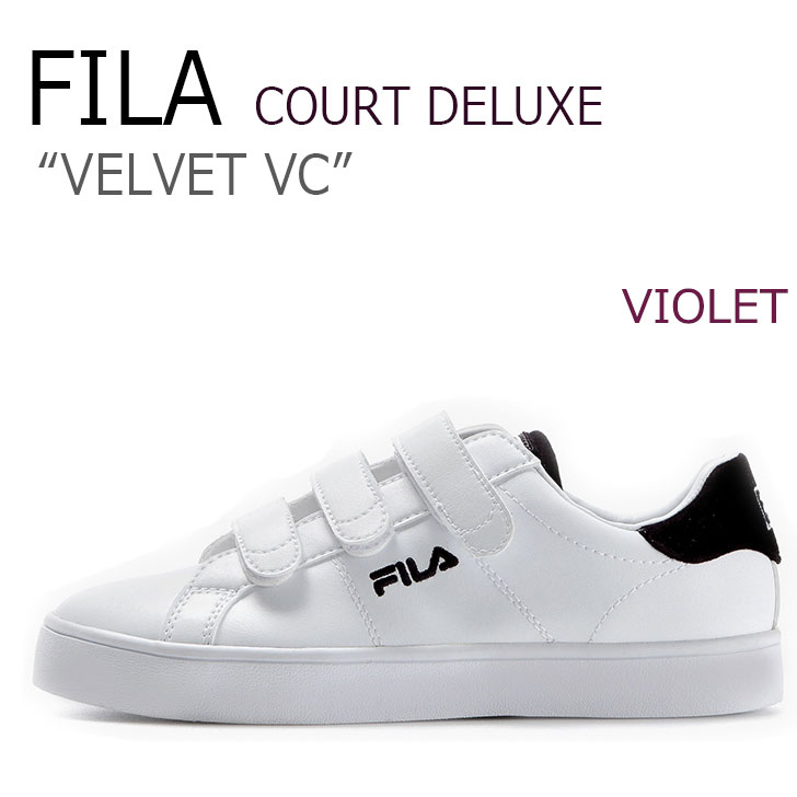 フィラ スニーカー FILA レディース コートデラックス ベルベット ベルクロ COURT DELUXE VELVET VC WHITE ホワイト VIOLET バイオレット FS1SIZ3121F シューズ
