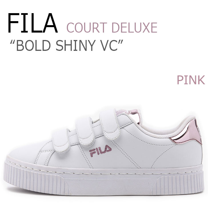 フィラ スニーカー FILA レディース コートデラックス ボールド シャイニー ベルクロ COURT DELUXE BOLD SHINY VC PINK ピンク FS1SIZ3101F FS1SIA1201X シューズ
