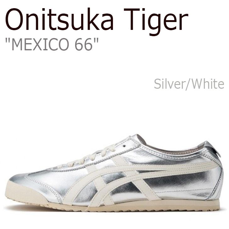 オニツカタイガー スニーカー Onitsuka Tiger メンズ レディース MEXICO 66 メキシコ66 Silver White THL7C2-9399 シューズ