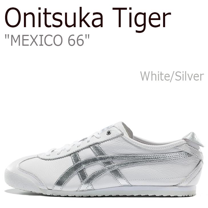 オニツカタイガー スニーカー Onitsuka Tiger MEXICO 66 ホワイト 海外直輸入USED品 メンズ 中古 期間限定今なら送料無料 情熱セール White シルバー Silver シューズ D508K-0193 未使用品 レディース メキシコ66