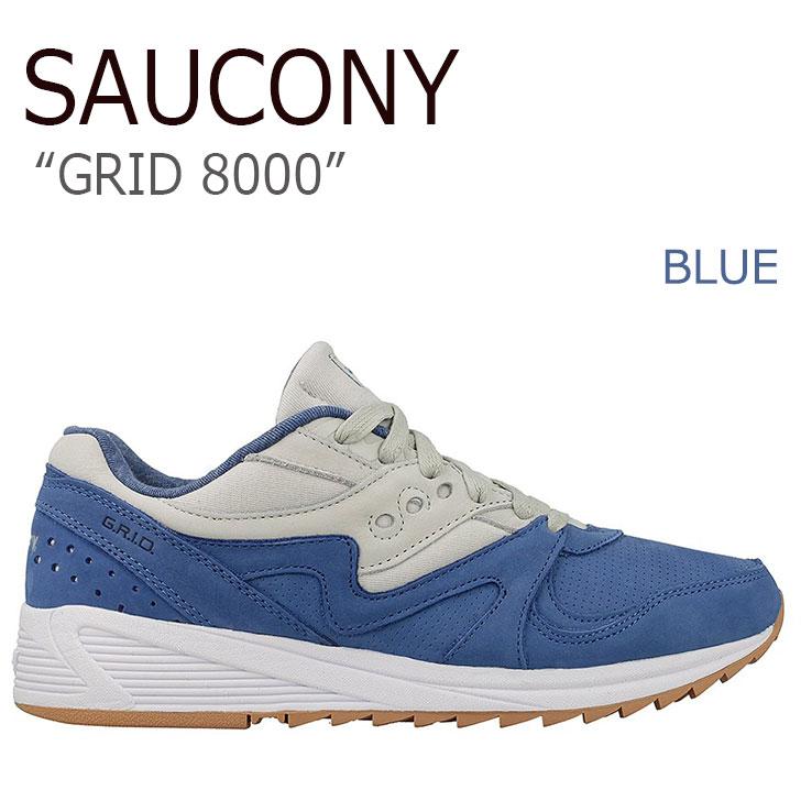 サッカニー スニーカー Saucony メンズ GRID 8000 グリッド8000 BLUE ブルー S70303-2 シューズ