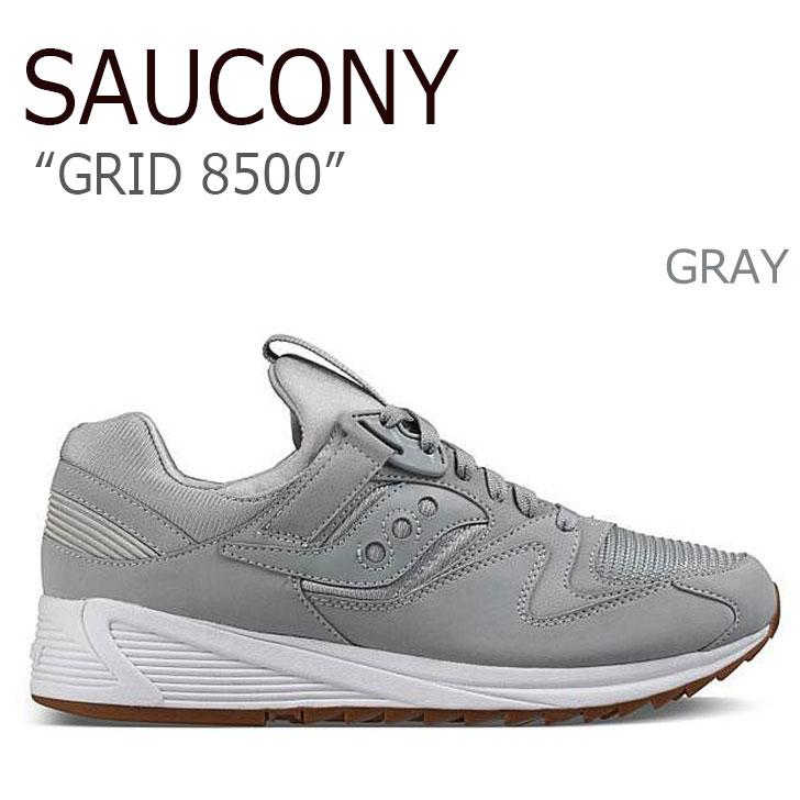 サッカニー スニーカー Saucony メンズ レディース GRID 8500 グリッド8500 GRAY グレー S70286-4 シューズ