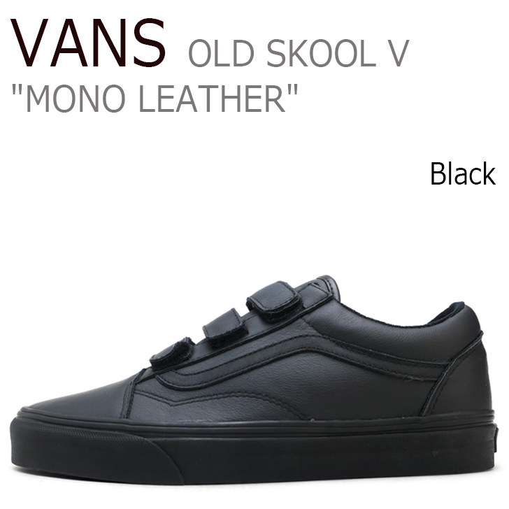 バンズ オールドスクール スニーカー VANS メンズ レディース OLD SKOOL V MONO LEATHER モノレザー Black ブラック VN0A3D29OOZ シューズ