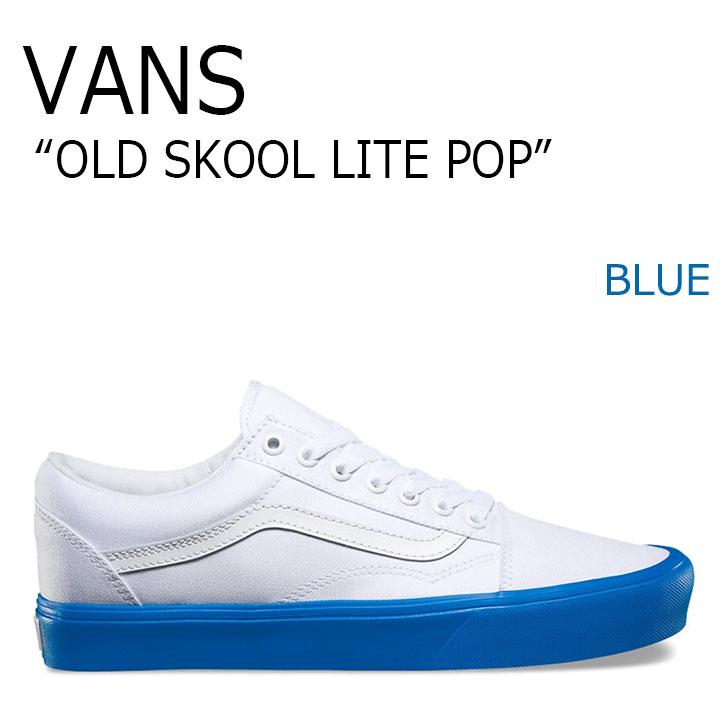 バンズ スニーカー VANS メンズ レディース OLD SKOOL LITE POP オールドスクール ライト ポップ BLUE ブルー VN0A2Z5WN5V シューズ