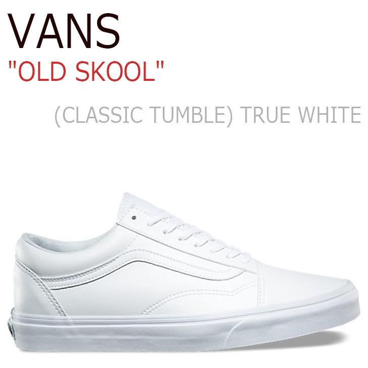 バンズ オールドスクール VANS メンズ レディース OLD SKOOL (CLASSIC TUMBLE) TRUE WHITE クラシック タンブル トゥルーホワイト VN0A38G1ODJ シューズ