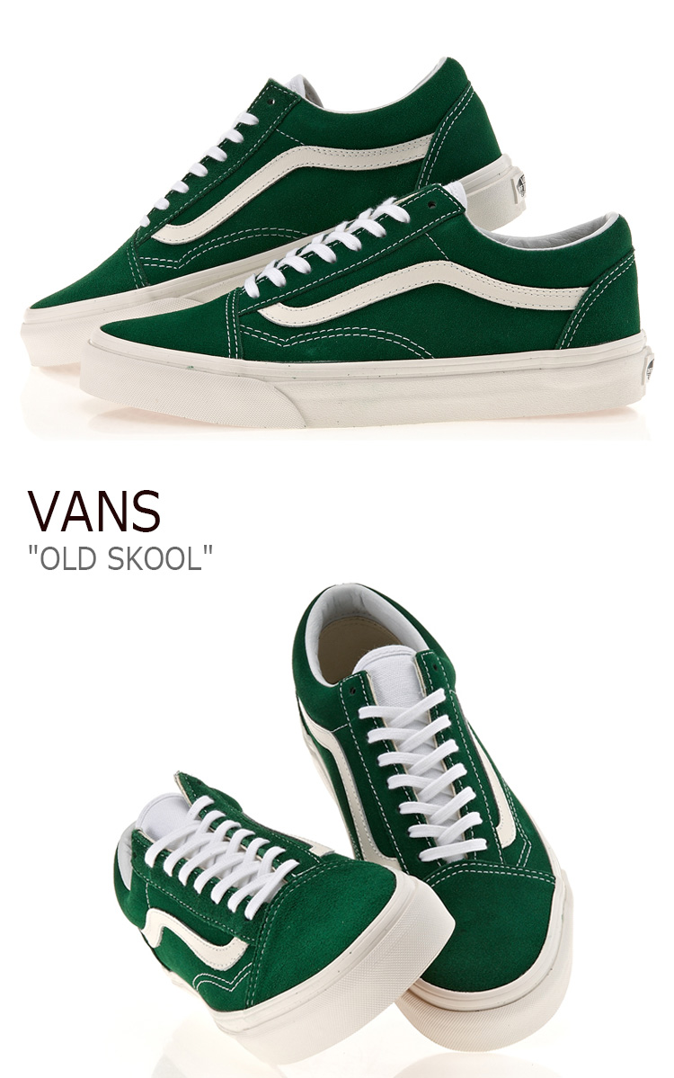 Vans Mens Old Skool (Vintage) Evergreen VN 0VOKDO5