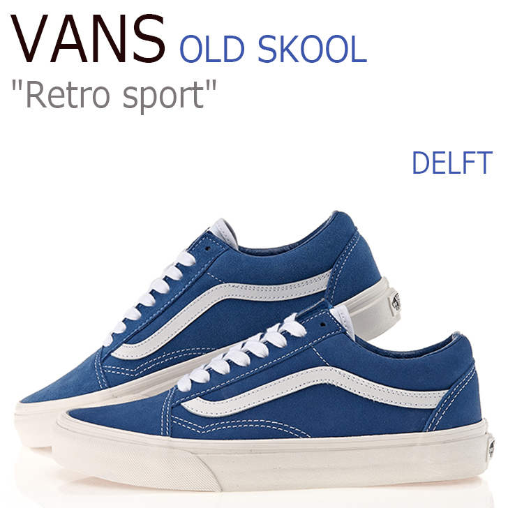 バンズ オールドスクール スニーカー VANS メンズ レディース OLD SKOOL RETRO SPORT レトロ スポーツ DELFT ブルー VN0A38G1ORV シューズ