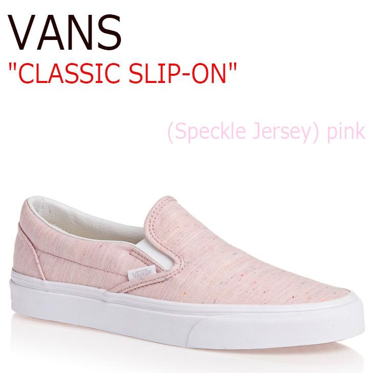 バンズ スニーカー VANS レディース CLASSIC SLIP-ON クラシック スリッポン Speckle Jersey Pink True white ピンク ホワイト VN0A38F7MT51 シューズ