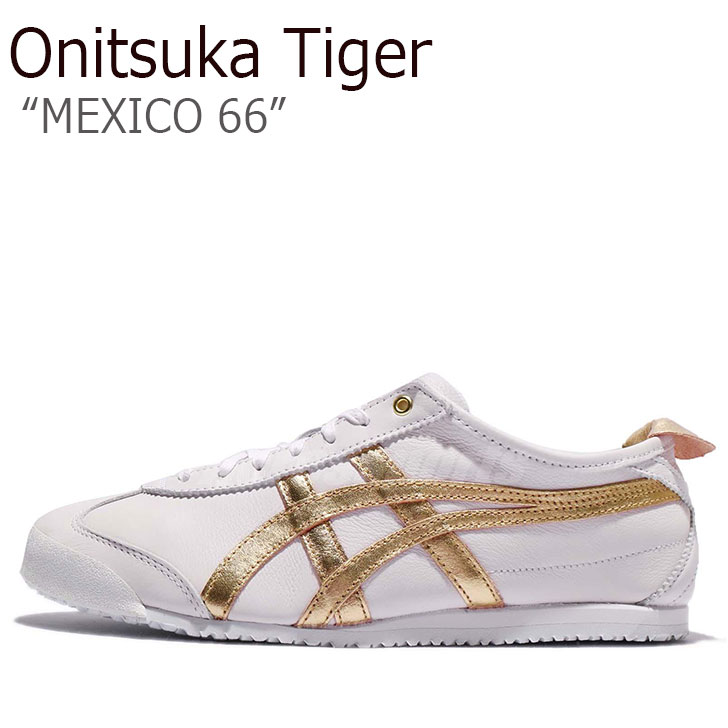 オニツカタイガー スニーカー Onitsuka Tiger メンズ レディース MEXICO 66 メキシコ66 WHITE GOLD ホワイト ゴールド D508K-0194 シューズ