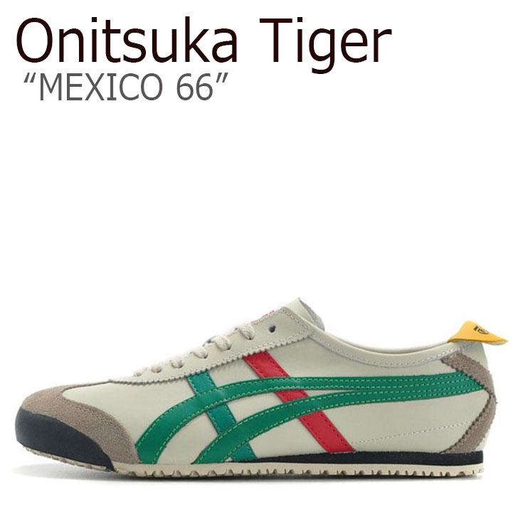 オニツカタイガー スニーカー Onitsuka Tiger メンズ レディース メキシコ66 MEXICO 66 BEIGE ベージュ DL408-1684 シューズ
